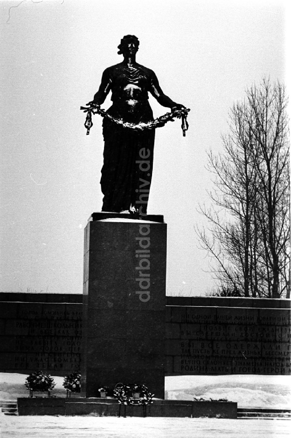 DDR-Fotoarchiv: Leningrad - Mutter-Heimat-Denkmal in Leningrad